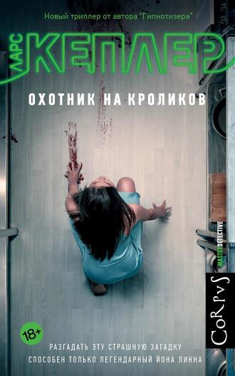 31166543.cover_330.jpg