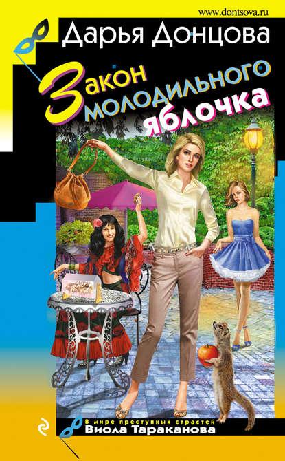 30087274.cover_415.jpg