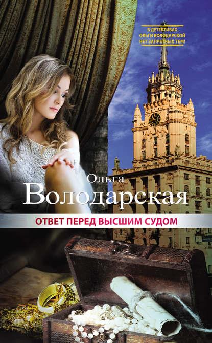 31228553.cover_415.jpg